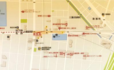 お知らせ ニュース&トピックス 名古屋の警備会社 セキュリティ ...